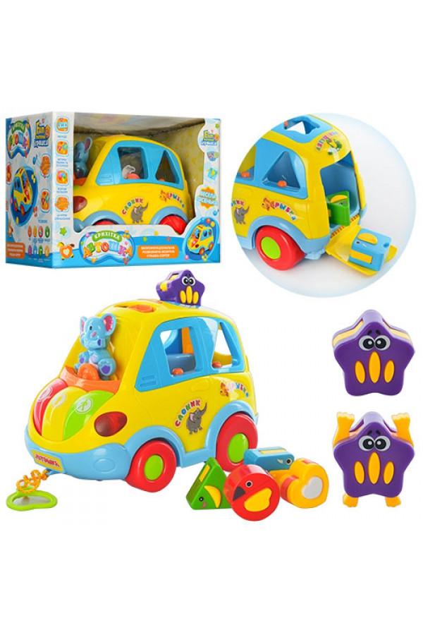 Развивающая игрушка Автошка 9198