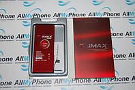 Аккумуляторная батарея для мобильного телефона Apple iPhone 6S iMax