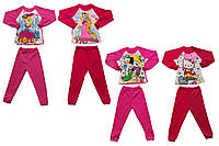 Детская пижама Стар