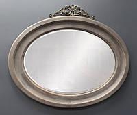 Овальное зеркало в деревянной раме, фото 1