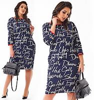 Стильное молодежное платье больших размеров с надписями.