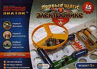 Электронный конструктор Первые шаги в электронике, (15 схем, набор А), Знаток