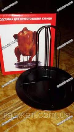 Подставка для курицы гриль, фото 2