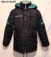 """Демисезонная куртка """"Bad Boy"""" для мальчиков и подростков"""
