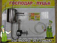 Дистиляционный аппарат стерелизатор к автоклаву из нержавеющей стали  ректификатор, ароматизатор