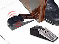 Дверная сигнализация Door Stop Alarm