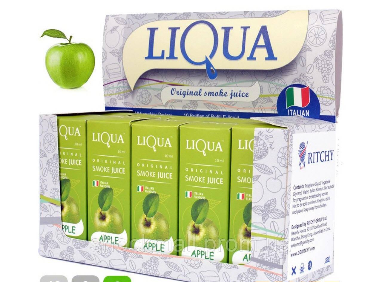 Жидкость для электронной сигареты LIQUA 10мл Зеленое яблоко - Интернет магазин ShockMall в Киеве
