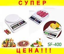 Электронные кухонные весы SF-400 на 7кг + Батарейки