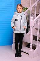 """Детская  демисезонная куртка для девочки """"Оливия"""""""