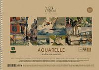 """Альбом для акварели """"Prof•art"""" на спирали, А4, 20л."""