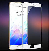 Защитное стекло Premium Tempered Glass Full Screen для Meizu M3S / M3 белое