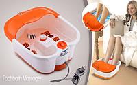 Ванночка для ног Multifunction Footbath Massage