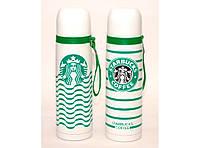 Термос Starbucks термосы для питья цвет белый