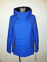 Куртка женская демисезонная синяя Jarius 17-099