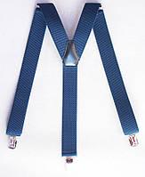 Подтяжки мужские синие классические, фото 1