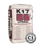 Клей цементный для плитки LITOKOL K17   Серый клей для плитки.Класс С1.