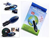 Экономайзер Fuel Shark, устройство для экономии топлива