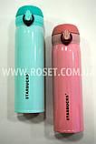 Термос-кружка Starbucks (Старбакс) 500 мл с откидной крышкой поилкой (Розовый, Бирюзовый), фото 4