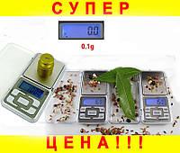 Карманные ювелирные весы 0,1 - 200гр + батарейки., фото 1