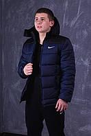 Куртка демисезонная, мужская, весенняя, осенняя Nike, до - 2 градусов синий+черный