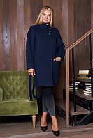 Пальто короткое женское фото