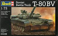 Танк T-80 BV (1985 г, СССР), 1:72, Revell