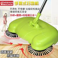 Ручная механическая щётка веник швабра для уборки пола Smart Dustman