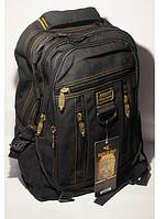 Рюкзак молодежный GOLD BE