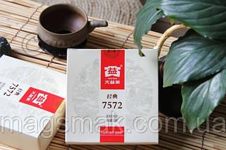 """Чай ПУЭР """"7572"""", Чайная фабрика Мэнхай, 2013 год, фото 3"""