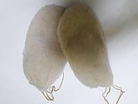 Меховые варежки для парафино-терапи  и СПА-процедур DOL