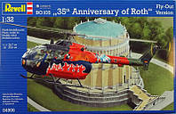 Ударный вертолет BO 105 35th Anniversary of Roth; 1:32, Revell