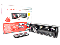 Автомагнитола  Pioneer 1093 (USB-SD-FM-AUX)+ПУЛЬТ