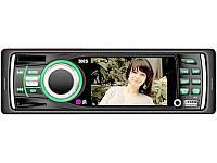 Автовидеомагнитола 3015 (USB SD FM MP3 MPEG4 DivX)+ПУЛЬТ