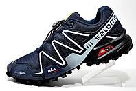 Трекинговые кроссовки Salomon Speedcross 3, Dark blue