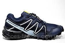 Трекинговые кроссовки в стиле Salomon Speedcross 3, Dark blue, фото 3