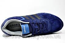 Мужские Кроссовки Adidas Neo, кожа, фото 2