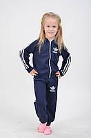 Детский спортивный костюм синего цвета 5180.1
