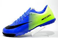 Сороконожки, многошиповки Nike Mercurial, Blue