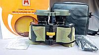 Бинокль 7x32 bassell купить Украина