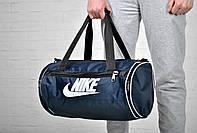 Сумка спортивная найк (Nike), круглая, дорожная