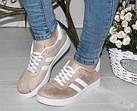Женские кроссовки, эко замша, бежевые / замшевые кроссовки женские, стильные