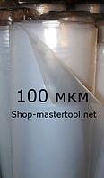 Пленка тепличная парниковая (белая прозрачная) рукав 100 мкм