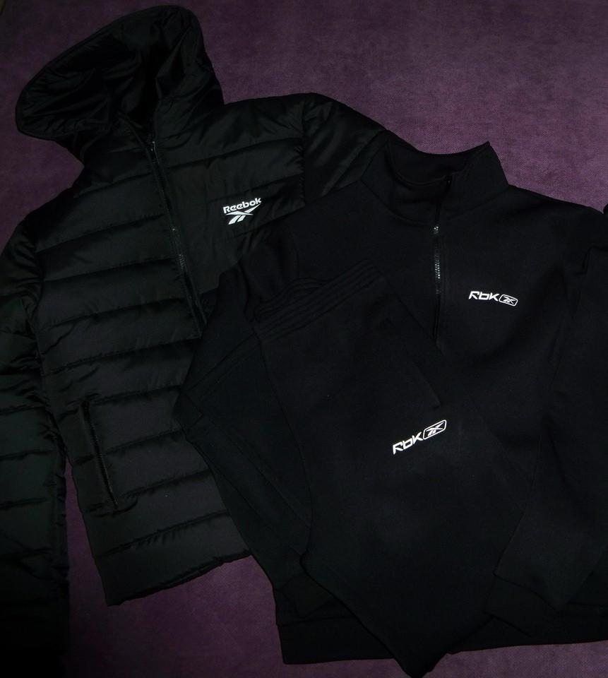 Спортивная куртка+спортивный костюм теплый