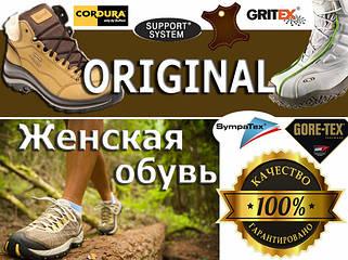 Обувь женская ORIGINAL