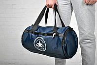 Спортивная дорожная сумка конверс (Converse)