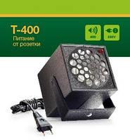 Ультразвуковой отпугиватель грызунов Торнадо 400 (повышенной мощности)