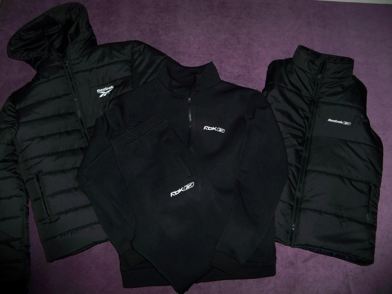 Спортивная куртка+спортивный костюм+жилетка