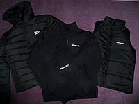 Спортивная куртка+спортивный костюм+жилетка Reebok