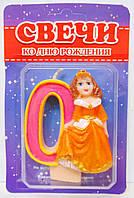 """Свеча на торт цифра """"Принцесса""""-""""0""""."""