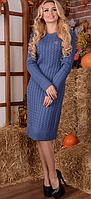 Вязаное платье Шанель Косы 42-48р джинс
